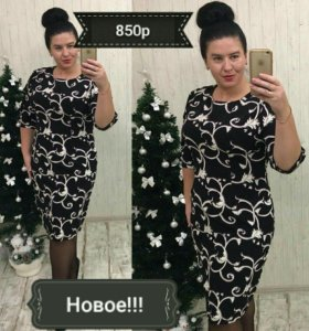 Платье отличного качества!Новое!