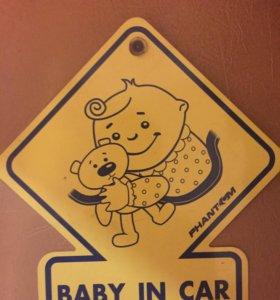 Наклейка baby in car на присоске