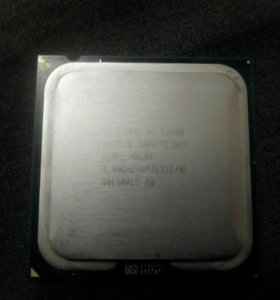 intel core 2duo e 8400 3GHZ