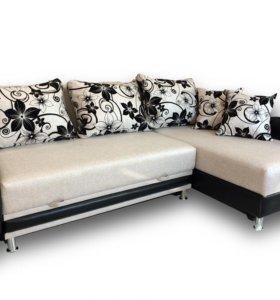 Новый угловой диван АРТ 708.От производителя