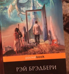 Книга Рэя Бредбери «Человек в картинках»