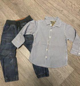 Комплект джинсы и рубашка, next