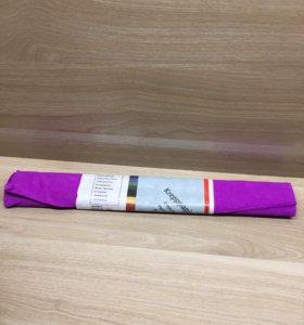 Гафрированная бумага