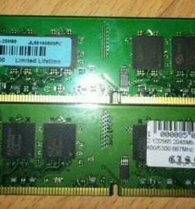 Оперативная память DDR2 2х2гб, 2х512мб