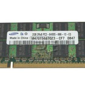DDR2 2GB для ноутбука