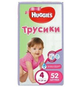 Трусики Huggies 4 и 5 для девочек