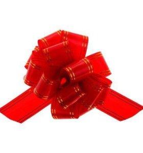 Бант - шар для подарков