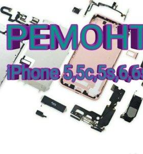 Ремонт iPhonoe