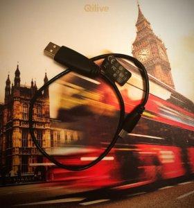 Провод с разъёмом Mini USB (тип Б)