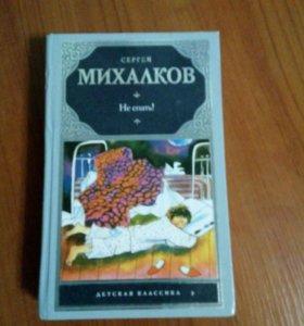Книги 50р