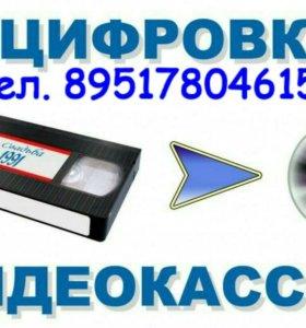 Перезапись на компьютер, DVD диски, флешки