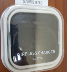 Беспроводная зарядка Samsung EP-PA510