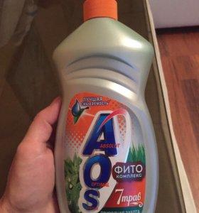 Аos средство для мытья посуды