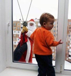 Подарок в окно