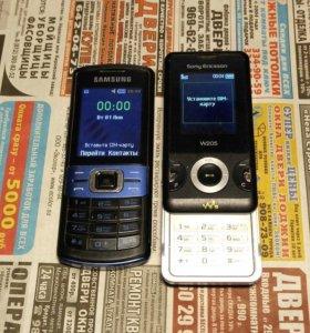 Samsung C3010 Sony Ericsson W205