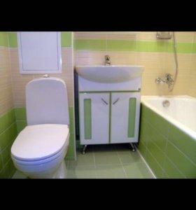 Ванна туалет под ключ.