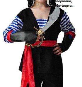 Карнавальный костюм для мальчика
