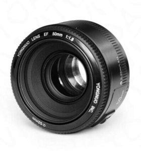 Объектив YN50mm 1.8 для Canon