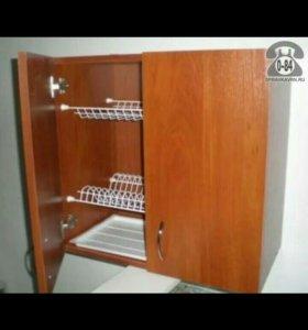 Новый шкаф сушка