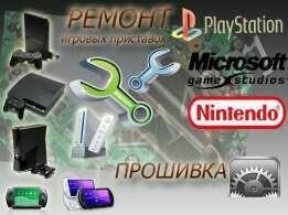 Ремонт игровых приставок xbox, sony ps