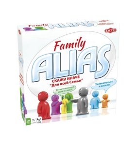 ALIAS (ЭЛИАС) FAMILY (новая)