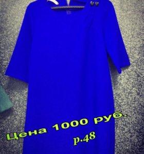 Новое платье 48 р.