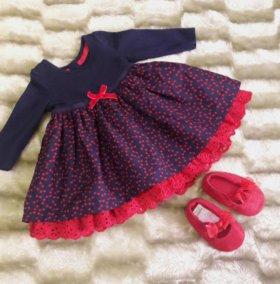 Платье с пинетками