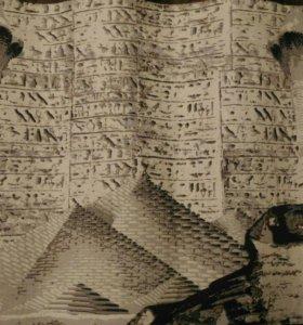 Новая картина из папируса