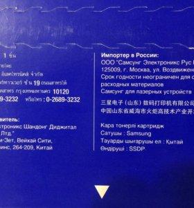 Картридж Samsung CLP-310, 315, CLX-3170, 3175
