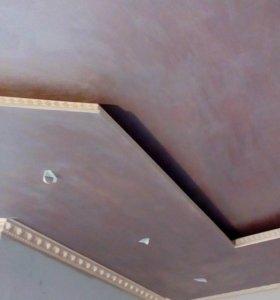 потолки не натяжные