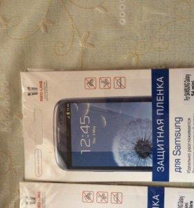 Защитная пленка на Samsung s4