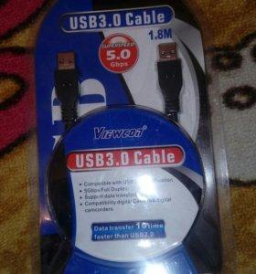 Кабель USB 3.0 AM-AM 1.8м
