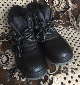 Ботинки тёплые новые