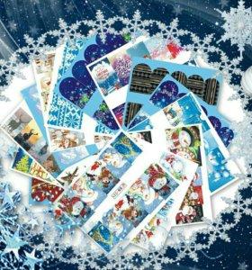 Новогодние/зимние/рождественские слайдеры