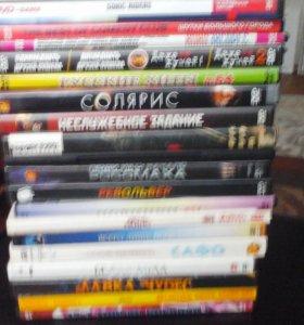 DVD диски - 20 штук