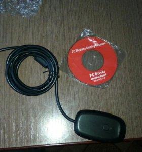 Беспроводной рессивер для xbox 360, one