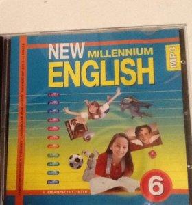 Аудиоприложение к учебнику английского языка 6 кл.