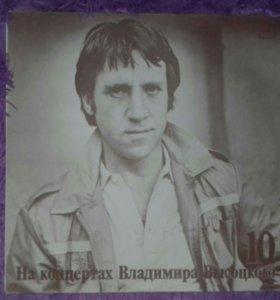Сборник виниловых пластинок Владимира Высоцкого