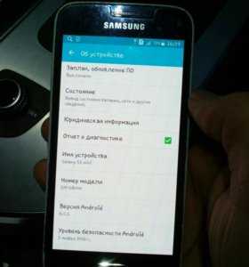 Samsung s5 mini последняя цена