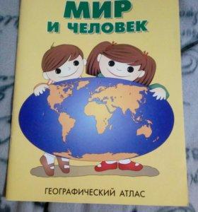 Географический атлас. Детский