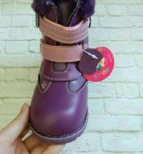 Обувь зима новые кожа+нат.мех