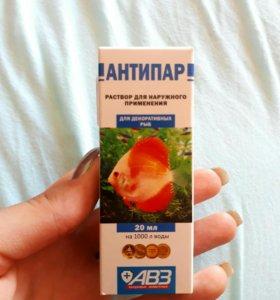 Антисептик для аквариумных рыб