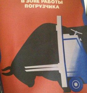 Плакаты на стену СССР