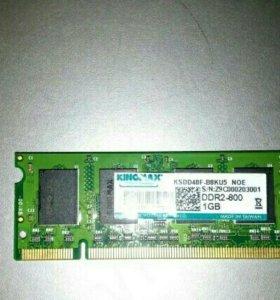 Оперативная память для ноутбука 1Gb DDR2