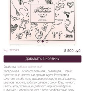 Набор парфюмерный новый
