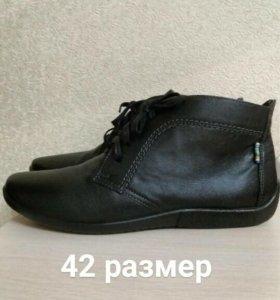 НОВЫЕ!!! Ботинки!!!