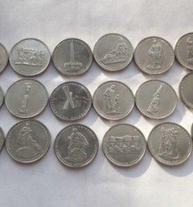 Набор 5 рублей 70 Лет Победы в ВОВ - 18 монет