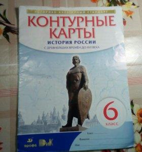 Контурные Карты История России 6 класс