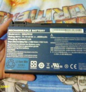 Аккумулятор модель GRAPE33