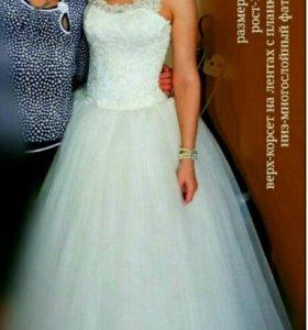Свадебное пышное вечернее айвори кружево для фото